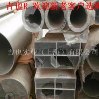 现货供应6063铝方管 6061铝管 铝方通 铝合金铝方管规格齐
