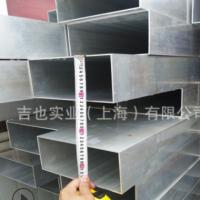 6063铝方管250*250*4.0 铝方管100*100*8 铝方通150*150*6