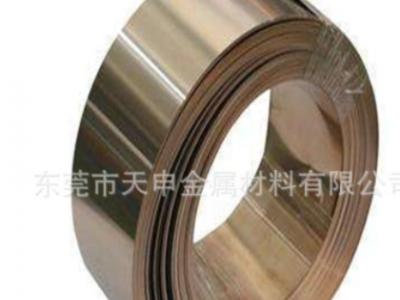 NGK现货C17200铍铜带 铍铜热处理 高精度铍铜带 0.1-0.5m