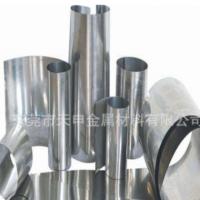 进口630不锈钢带 631不锈钢带 17-7PH不锈钢带 弹性强 硬度高