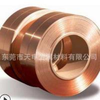 C17200半硬 软态 全硬铍铜带 铍青铜带 日本NGK高弹性耐磨铍铜带