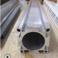 厂家定做气缸工业铝型异形材 开模定制铝合金型材 CNC深加工