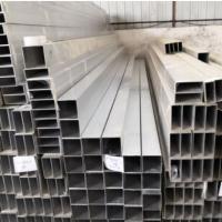 现货铝方管型材 75*25 100*250铝合金方管现货方通 四方铝管