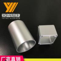 铝材厂家小件氧化铝件 小件氧化铝型 铝型材开模加工定制