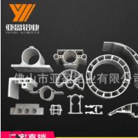 亚盈 开模定制厂家直供挤压拉伸工业铝合金加工 异型铝型材配件