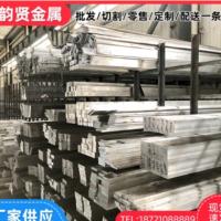 铝合金6061 7075 ly12 5083铝板铝棒铝合金管型材现货批发可零切