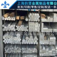 7075铝板合金铝板 7075超硬航空铝板 铝型材7075规格齐全切割零售