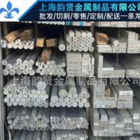 6061铝合金条 铝块 铝排 铝方棒5 8 10 20 30 35 mm 铝扁条可切割