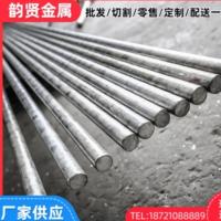 韵贤铝业铝合金棒6061t6直径4mm-600mm零切7075t6-2a12T4实心铝棒
