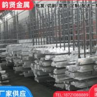 上海韵贤金属5052铝板铝棒 西南铝5754镜面 5056铝管铝合金