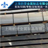 6061T-6实心铝圆棒 5mm-330mm铝曝光 7075铝合金棒可切割零售