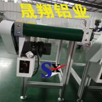 工业铝型材流水线输送机皮带线铝合金输送线国标欧标铝型材框架
