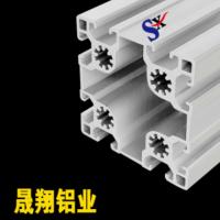 现货供应铝型材铝挤压型材大型重型工业铝型材框架流水线欧标9090