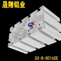 铝型材 铝挤压 工业铝材 欧标SX-10-80160工业铝型材