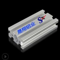 厂家直销流水线工业铝型材欧标2040-6槽工作台防护罩铝合金型材