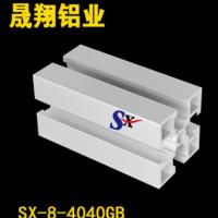 江苏铝型材 铝合金型材 工业铝型材 流水线型材SX-8-4040GB6.8孔