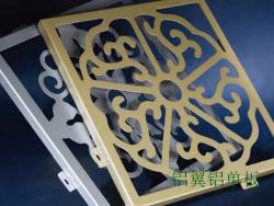 库尔勒镂空铝板个性定制