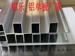 """依兰外墙镂空铝板雕花资质齐全-铝乐定制"""""""