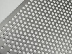 铝板装饰网-冲孔铝板网