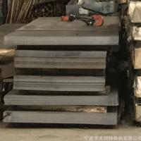 厂家定制H13模具钢高性能H13 高强度电渣H13冷作模具钢批发
