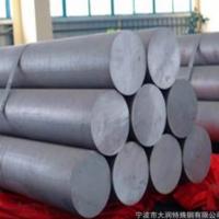 宁波大润供应50CrV弹簧钢棒 规格齐全