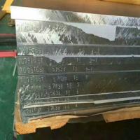 长期提供国标7075铝板 铝合金7075铝板 7075铝板价格