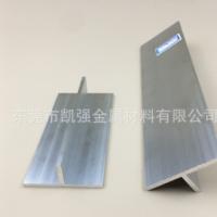 吊顶龙骨压条导轨t型铝材铝合金型材50*20*3mm收边收口丁字形冲孔