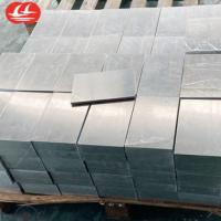 批发3a21铝板 厂家直销氧化定制加工 防锈铝板铝合金板材现货库存