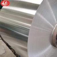 上海铝卷西南铝卷现货2a12铝合金板 6061定制加工铝板规格齐全