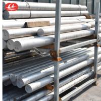 加工定制铝棒5A06、5182铝板铝合金型材厂家直销任意切割
