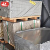 鸣晨5052 H32铝板国标厂家直销零切铝板
