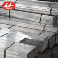 6061铝排厂家扁铝现货 定制规格齐全 铝型材