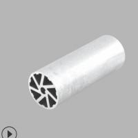 工厂直销工业铝型材铝管 铝型材挤压加工铝合金外壳型材加工定做