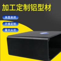cnc加工铝方盒来图定制散热铝合金盒 散热外罩铝外壳精密铝壳体