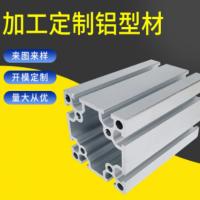 LED大功率铝合金太阳花散热器灯具铝型材配件高导热性能铝板加工