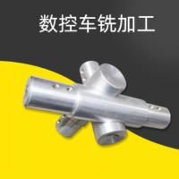 厂家直销铝合金铝三通冲压加工 工业铝制弯头等径异径三通定制
