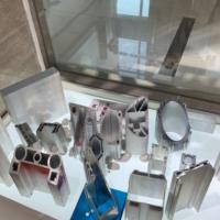 工业铝型材开模具定做 铝材加工定制 高难度铝合金窗型材来样加工