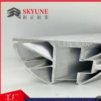 厂家批发异形铝合金型材 工业铝材 铝型材加工定制高难度铝材铝管