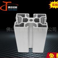 4060铝合金型材流水线铝型材 工业铝型材CNC加工铝型材开模定做