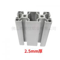 欧标40x80工业铝型材加工 设备框架铝合金型材流水线支架来图加工