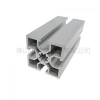 5050流水线铝型材定制支架 工业铝型材开模铝合金cnc加工