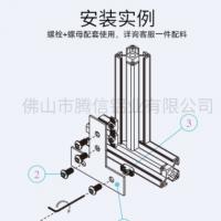 厂家直销国标铝型材4040 表面阳极银白氧化挤压铝合金型材框架