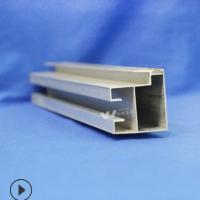 佛山铝型材挤压挤出门窗料推拉平开断桥门窗料幕墙铝型材开模定制
