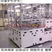 4040B欧标工业铝合金型材框架流水线自动化护罩铝型材加工定制