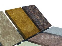郴州外墙氟碳铝单板幕墙生产基地