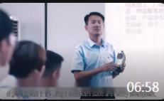 06:58 中国铝材五强企业广亚铝业官方宣传片.mp4