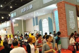 郑州门窗业展览会