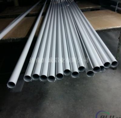 铝管 无缝管-济南恒诚铝业