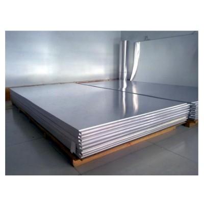 1060铝板厂家 铝板价格 铝板市场 铝板加工