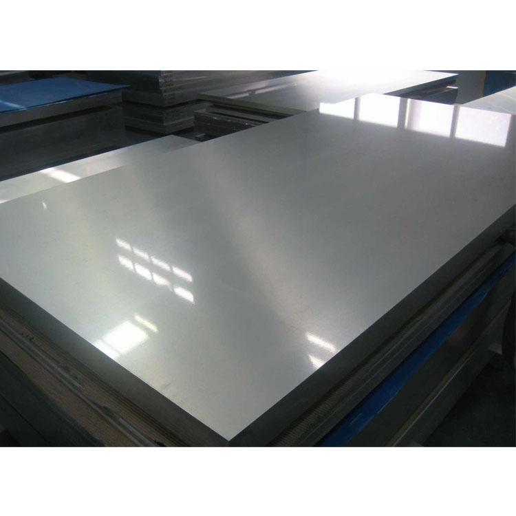 1060--O态0.5毫米半球花纹铝板  汽车隔热铝板